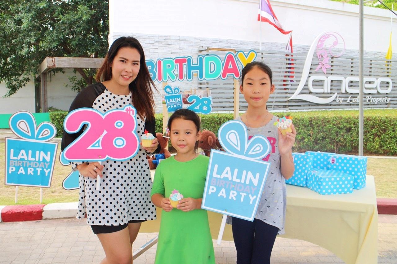 Lalin Birthday Party