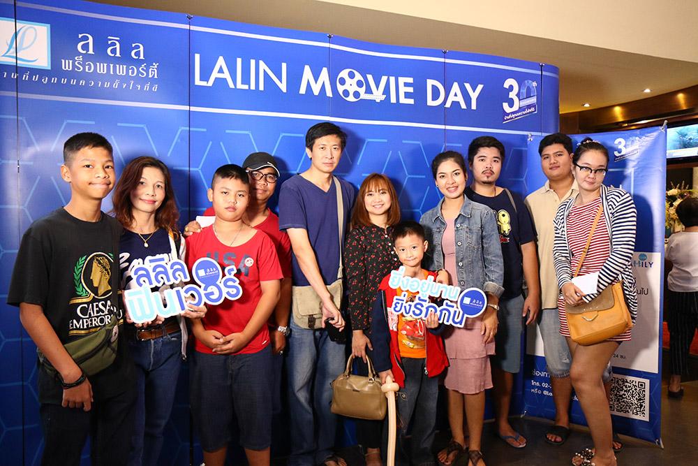Lalin Movie Day ครั้งที่ 2