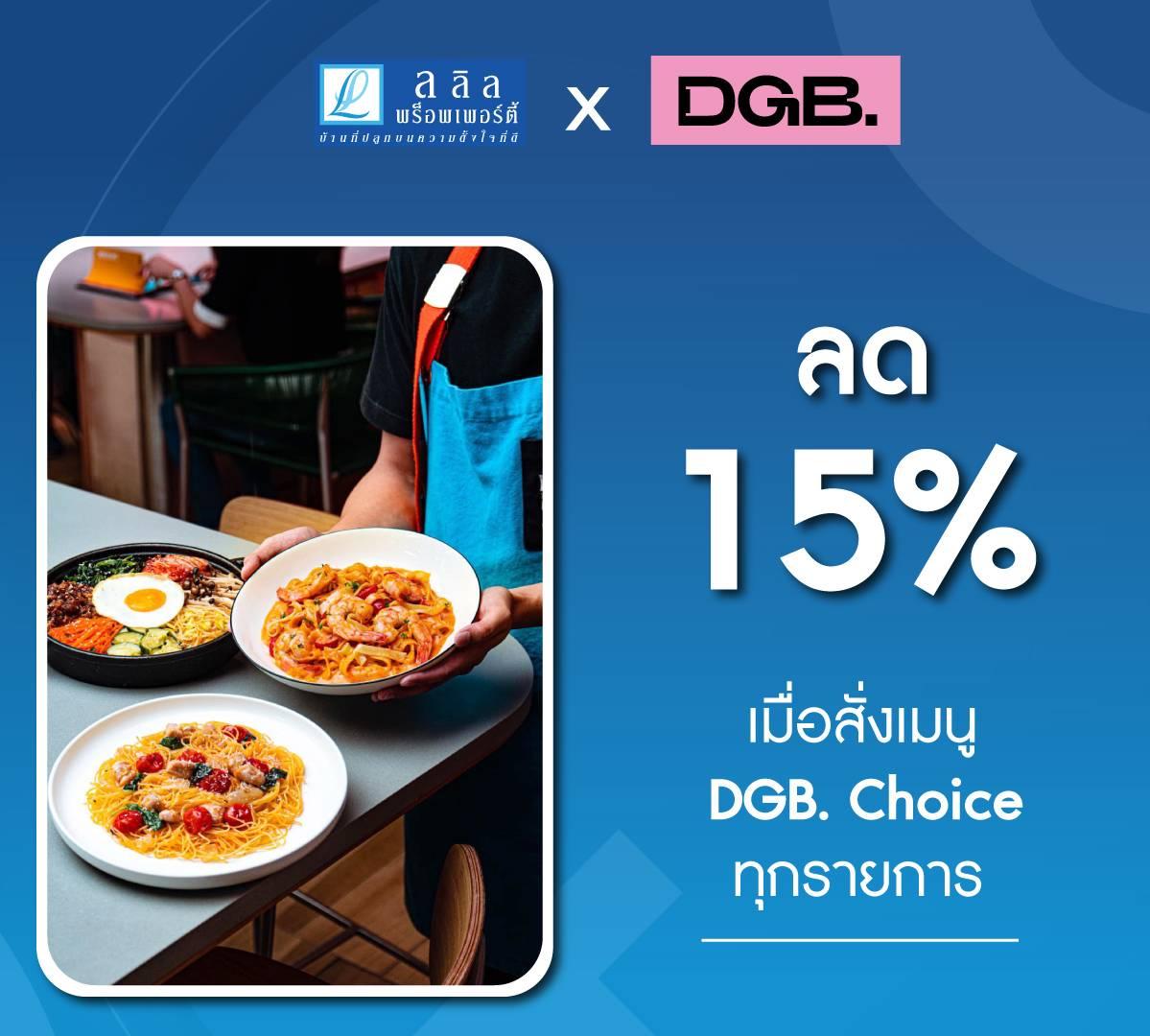 ร้านอาหารเกาหลี DGB.