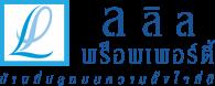 logo-lalin-new2